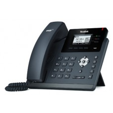 3 Line IP phone, 2.3''132x64 pixel graphical LCD with backlight, 2x Gigabit Ports, 4 Program keys/BLF/XML/HDV. (Power Adapter optional)